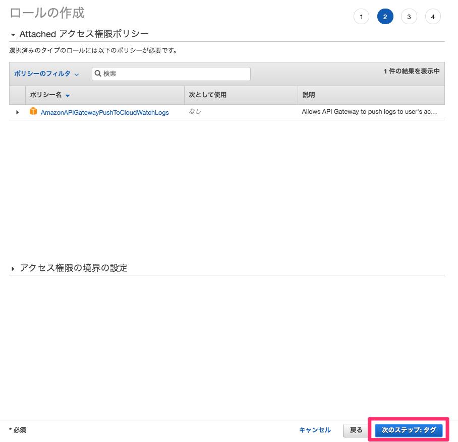 06-next-step2