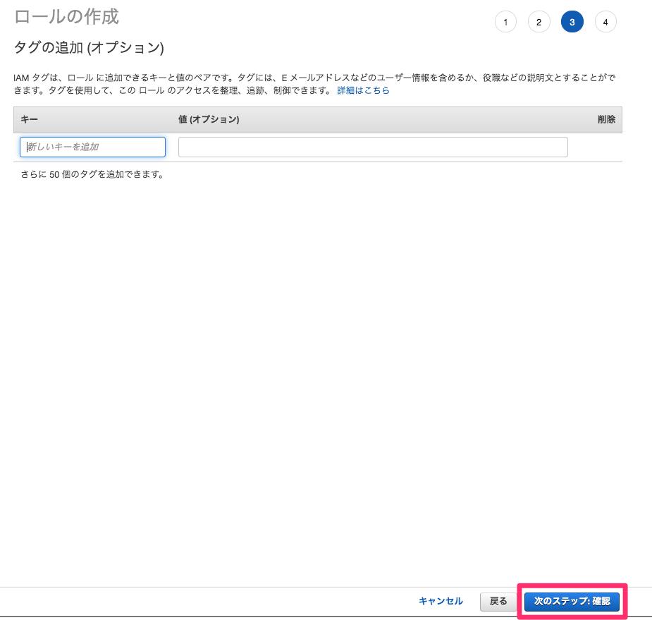 07-next-step3