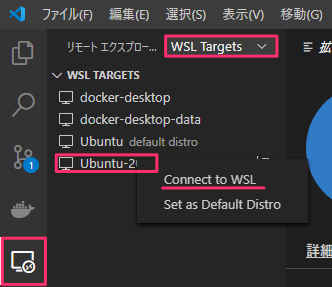vscode-connect2wsl