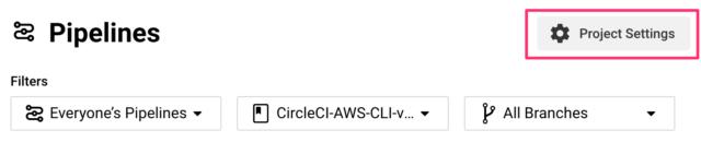 CircleCIのプロジェクト設定を行う