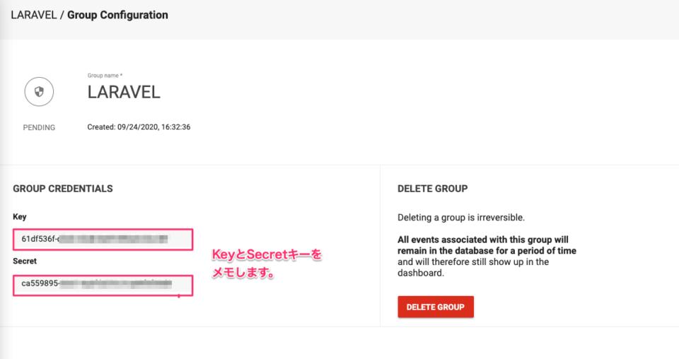 CloudOne keyとSecret