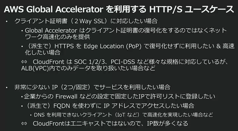 https://cdn-ssl-devio-img.classmethod.jp/wp-content/uploads/2020/09/Untitled-9-3.png
