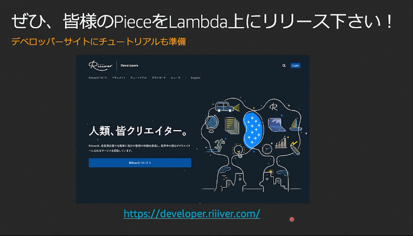 https://cdn-ssl-devio-img.classmethod.jp/wp-content/uploads/2020/09/piece-website.png