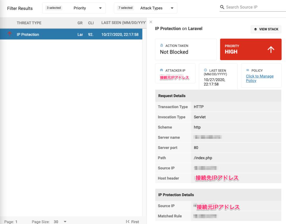 CloudOne画面ログ