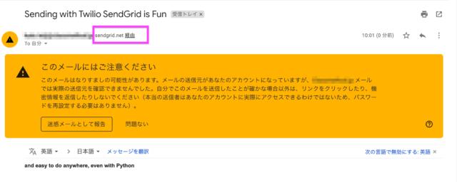 default_sendmail_result