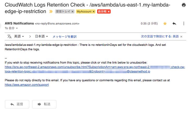 30-notification-repair-cw-logs-1