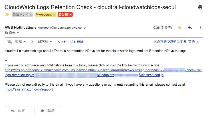 31-notification-repair-cw-logs-2