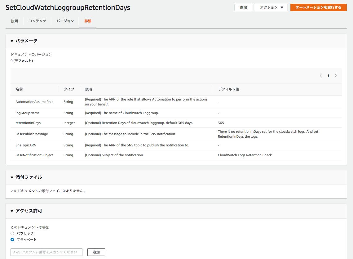 40-custom-document-parameters