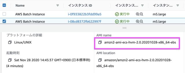 ec2_array_batch