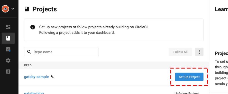 CircleCI Screenshot