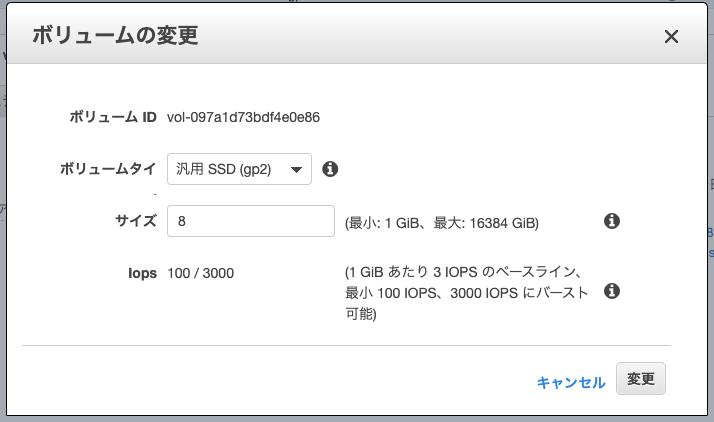 beforechange-8090266