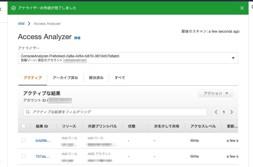 IAM_Management_Console-1838105-2