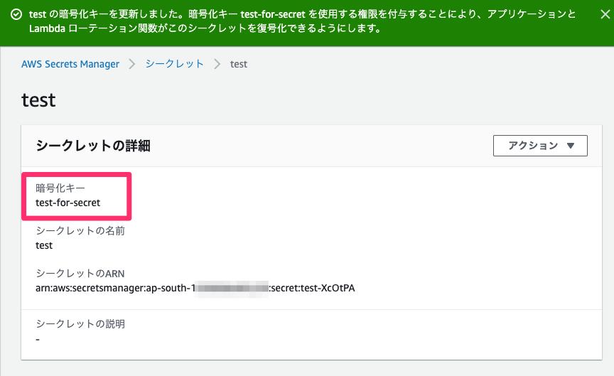 Secrets_Manager-1890437