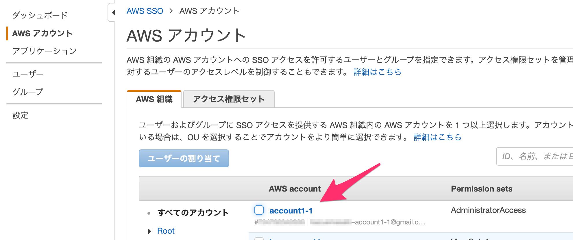 click-account1-1