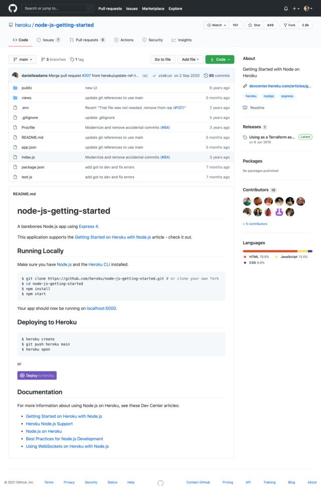 サンプルアプリケーションのGitHubリポジトリ