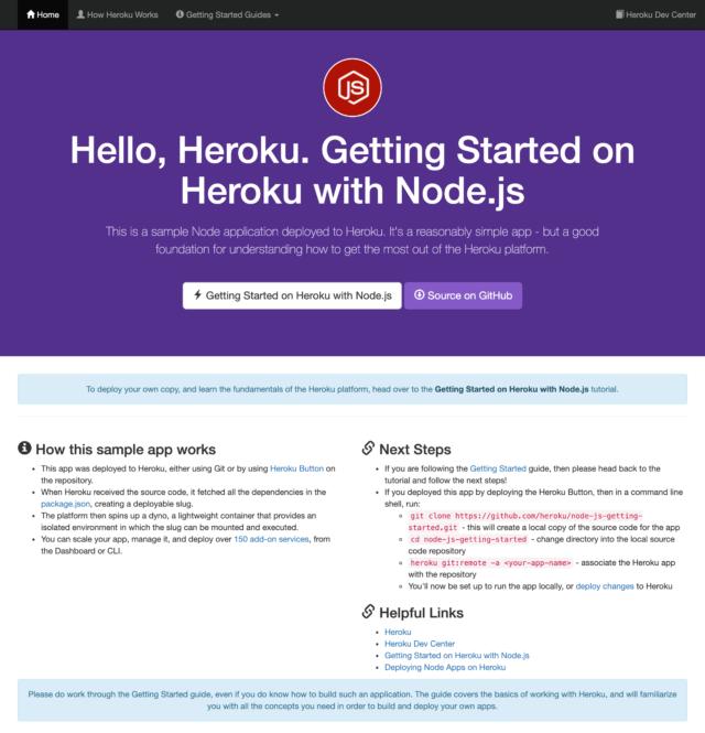 見出しを修正したHeroku(Node.js)サンプルアプリケーションのトップ画面