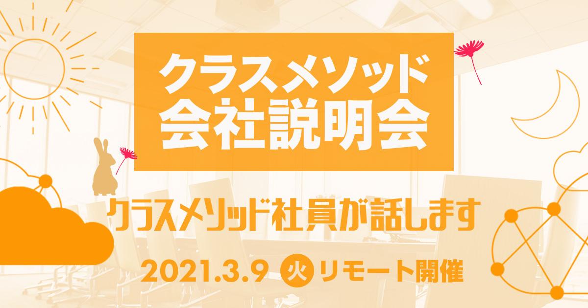 開催予定のイベント