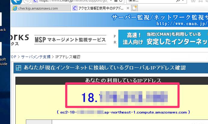WinPac3