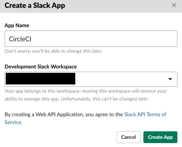Slack Appを作成する