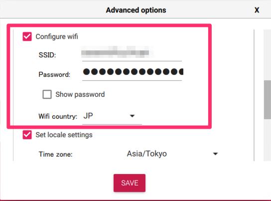 04-wifi-conf