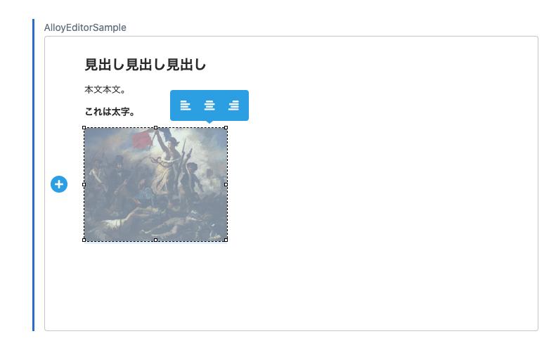 contentful screenshot