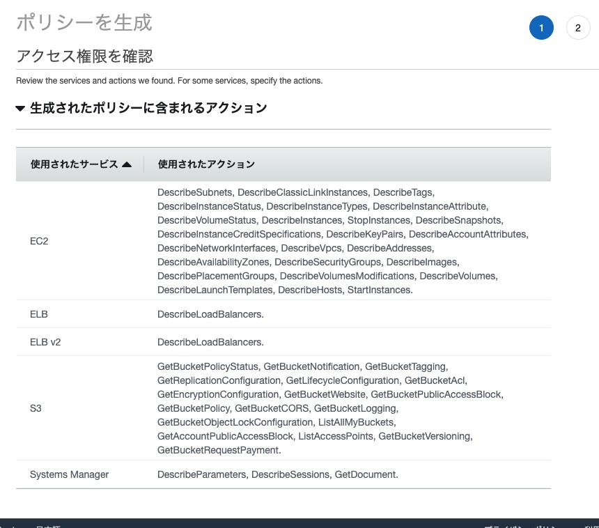 IAM_Management_Console-7839092