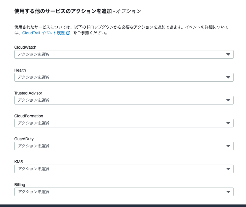 IAM_Management_Console-7839143