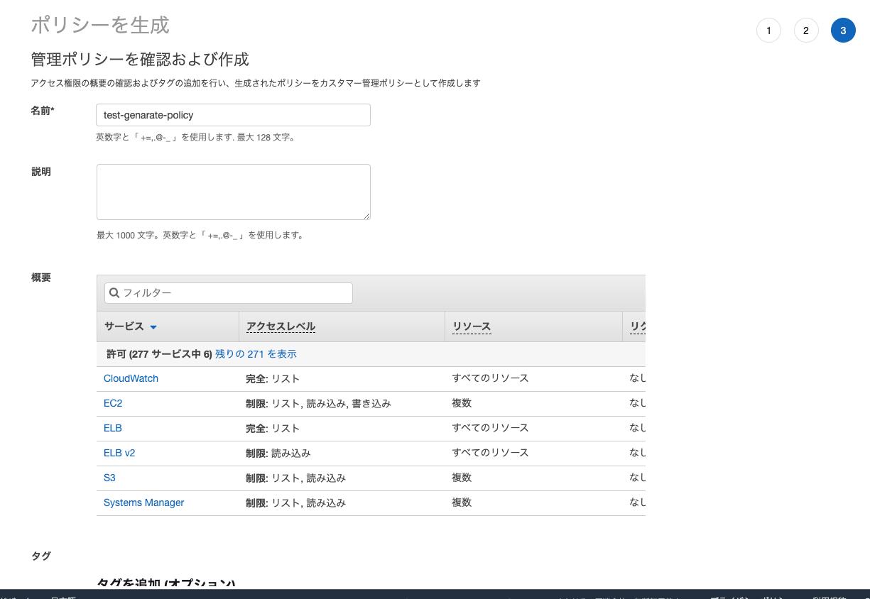 IAM_Management_Console-7839522