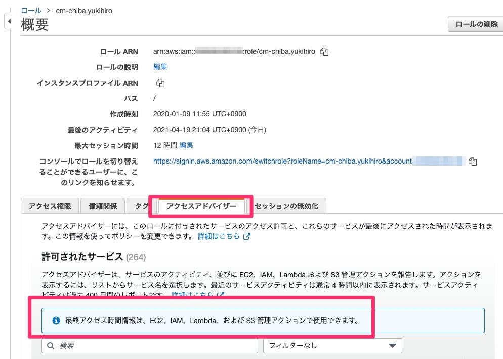 IAM_Management_Console-8877869