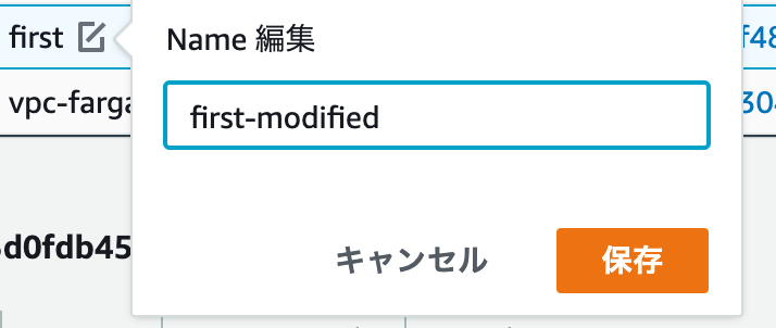 015-vpc-name-modified