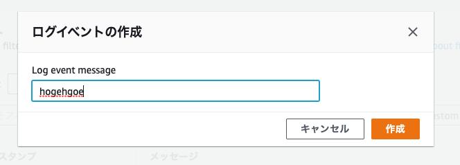 CloudWatch_Management_Console-2366584