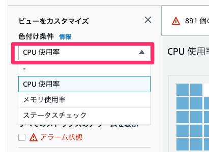 CloudWatch_Management_Console_RHcolor