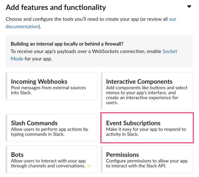 Event APIの作成