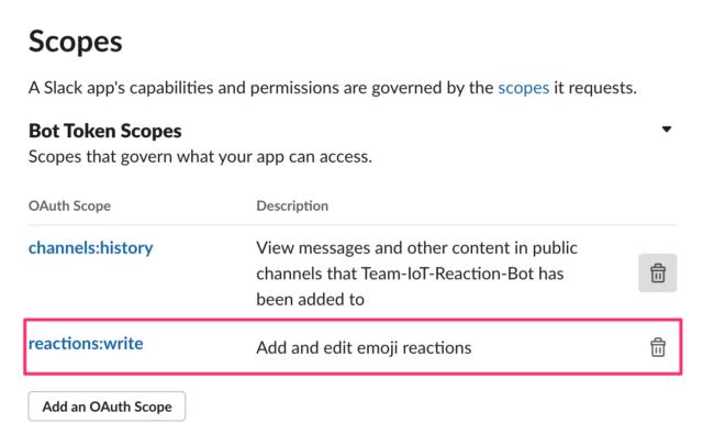 Slack Appの権限設定