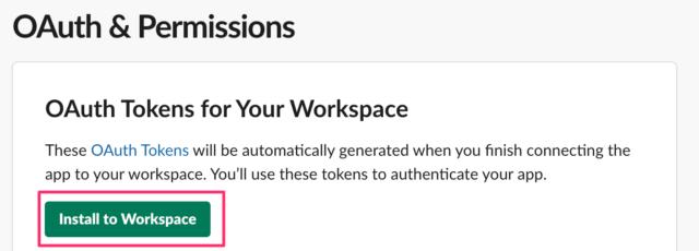 Slackアプリをワークスペースにインストールする