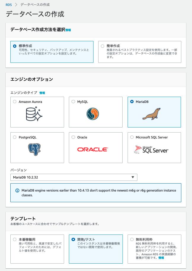 https://cdn-ssl-devio-img.classmethod.jp/wp-content/uploads/2021/06/2021-06-03_10.09.44.png