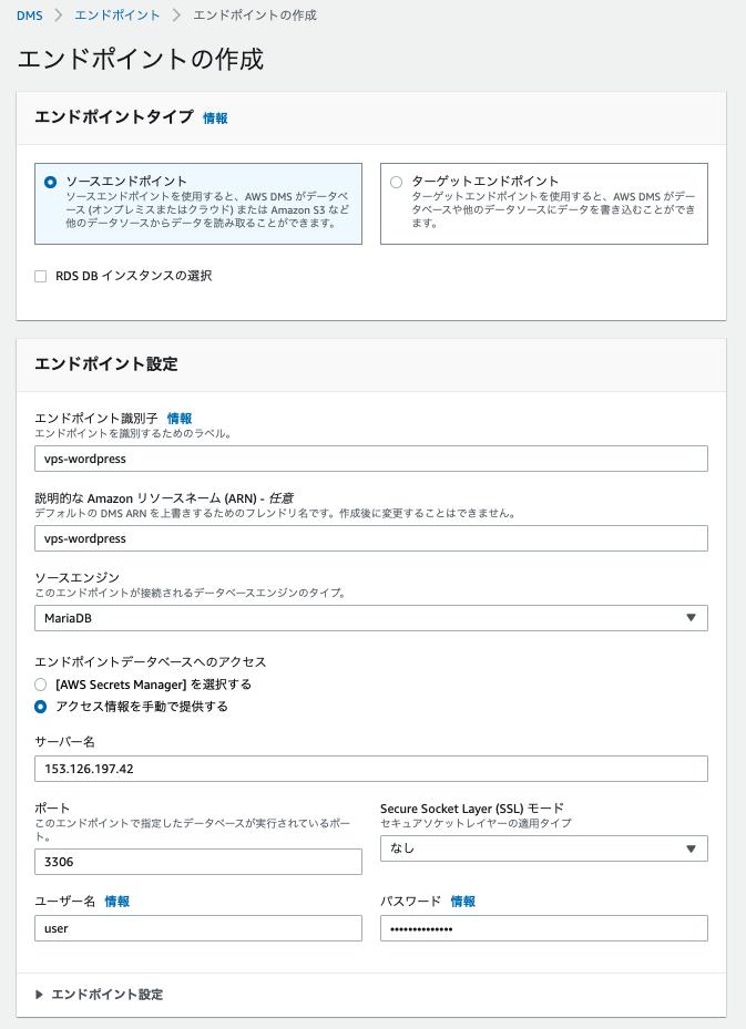 https://cdn-ssl-devio-img.classmethod.jp/wp-content/uploads/2021/06/2021-06-03_10.12.17.png