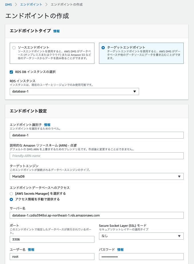 https://cdn-ssl-devio-img.classmethod.jp/wp-content/uploads/2021/06/2021-06-03_10.18.50.png