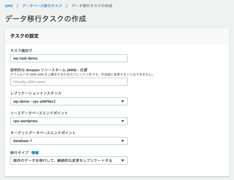 https://cdn-ssl-devio-img.classmethod.jp/wp-content/uploads/2021/06/2021-06-03_10.26.14.png