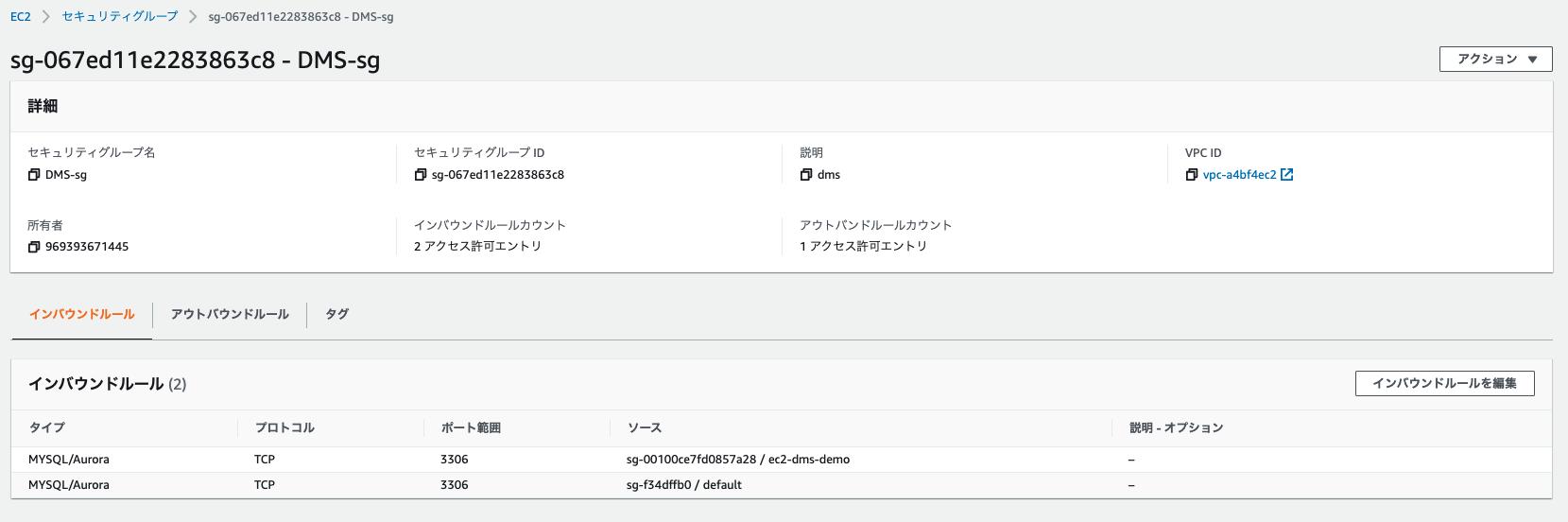 https://cdn-ssl-devio-img.classmethod.jp/wp-content/uploads/2021/06/2021-06-03_10.48.00.png