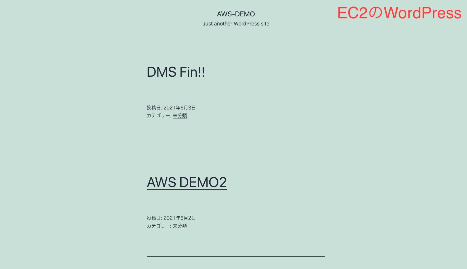 https://cdn-ssl-devio-img.classmethod.jp/wp-content/uploads/2021/06/2021-06-03_13.23.06.png