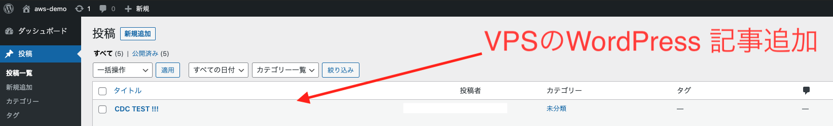 https://cdn-ssl-devio-img.classmethod.jp/wp-content/uploads/2021/06/2021-06-03_13.41.39.png