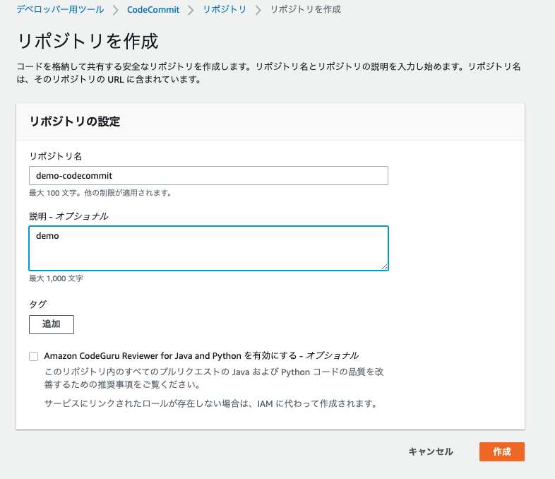 https://cdn-ssl-devio-img.classmethod.jp/wp-content/uploads/2021/06/2021-06-08_16.36.12.png