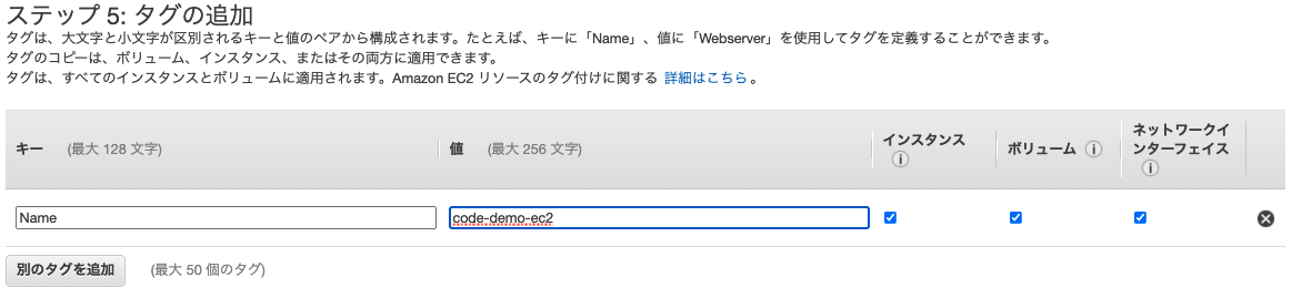 https://cdn-ssl-devio-img.classmethod.jp/wp-content/uploads/2021/06/2021-06-09_10.15.59.png