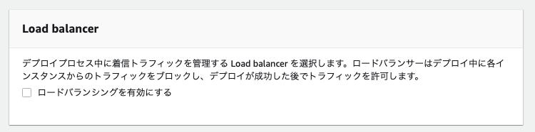https://cdn-ssl-devio-img.classmethod.jp/wp-content/uploads/2021/06/2021-06-09_10.23.16.png