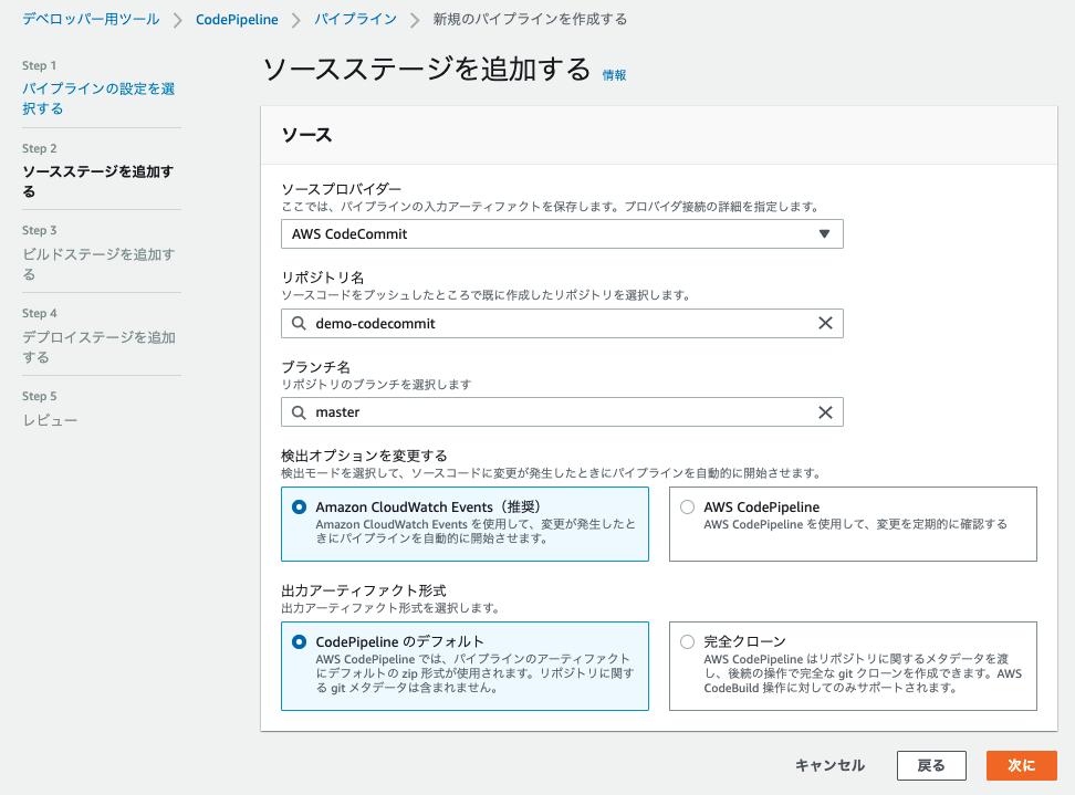 https://cdn-ssl-devio-img.classmethod.jp/wp-content/uploads/2021/06/2021-06-09_10.40.04.png