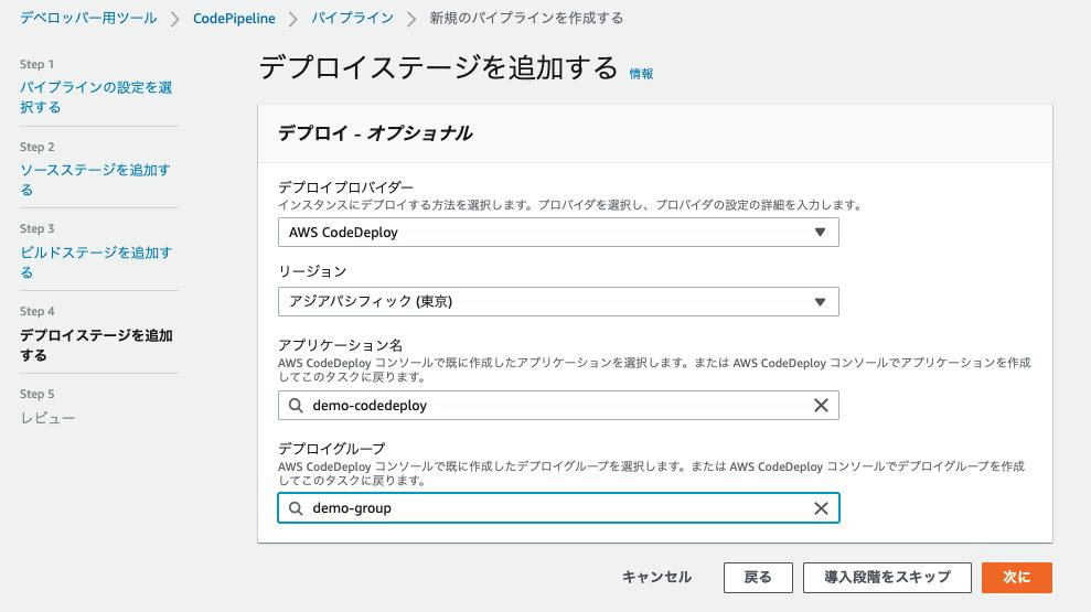 https://cdn-ssl-devio-img.classmethod.jp/wp-content/uploads/2021/06/2021-06-09_10.41.16.png