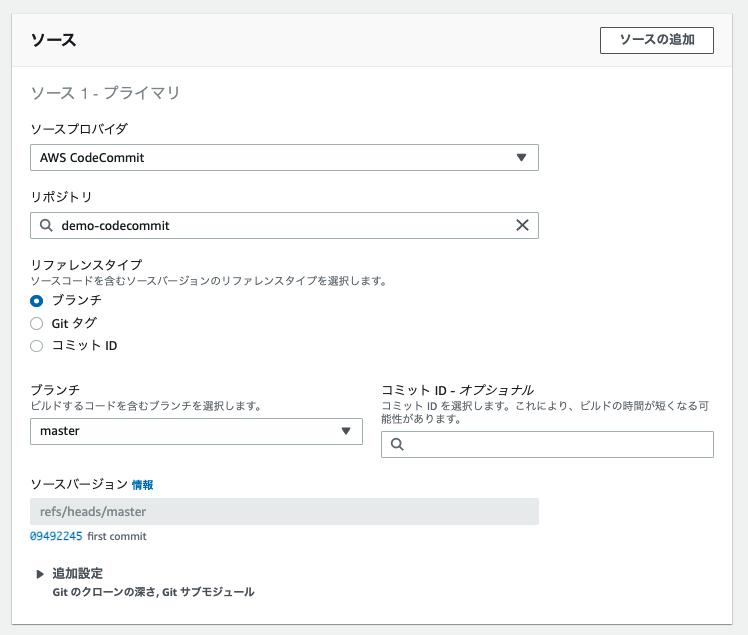 https://cdn-ssl-devio-img.classmethod.jp/wp-content/uploads/2021/06/2021-06-09_9.54.06.png