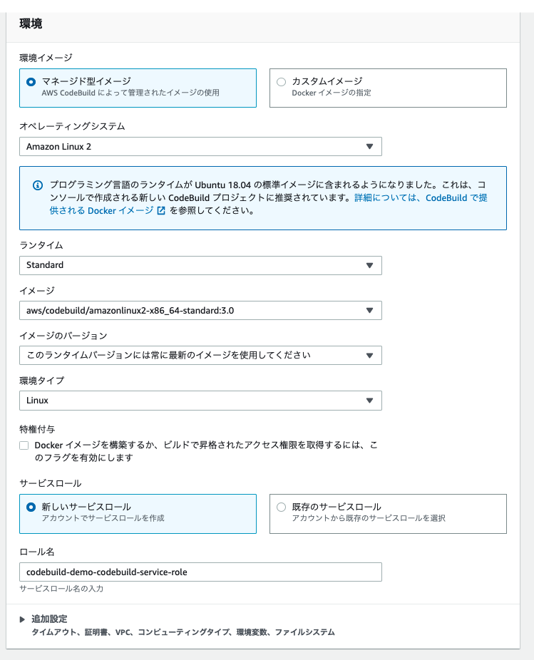 https://cdn-ssl-devio-img.classmethod.jp/wp-content/uploads/2021/06/2021-06-09_9.54.52.png