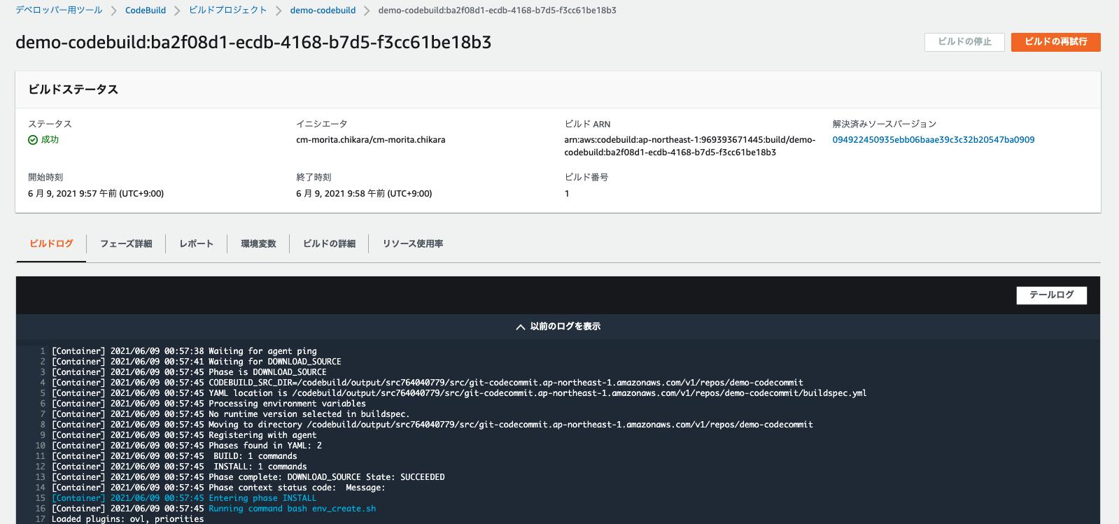 https://cdn-ssl-devio-img.classmethod.jp/wp-content/uploads/2021/06/2021-06-09_9.59.14.png